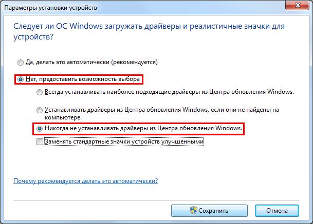 При установке windows 7, 8 или windows 10 на ноутбук не видит.
