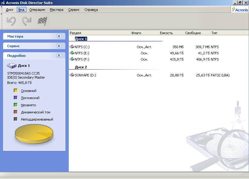 Как сделать загрузочную флешку с disk director suite